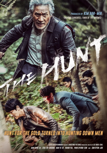 THE HUNT movie scene thumbnail 32